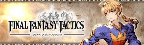 Final Fantasy Tactics Collaboration Event