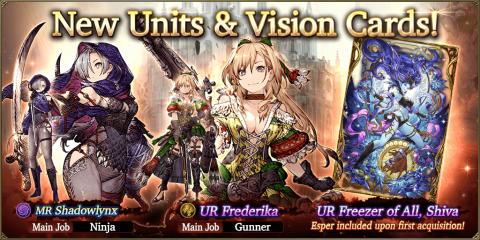 New Units & Vision Card: Frederika, Shadowlynx, and Shiva