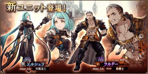 New Units: Little Leela (Halloween), Lardeau, Ursula
