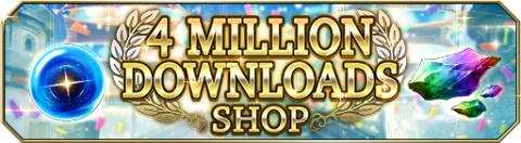 4M Downloads Celebration Campaign