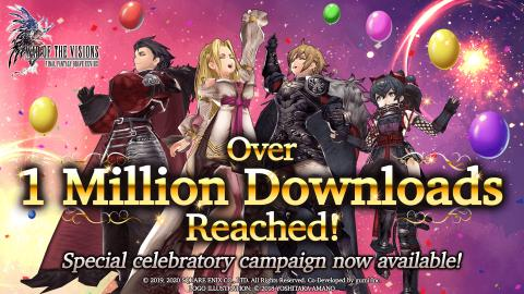 1 Million Downloads Celebration