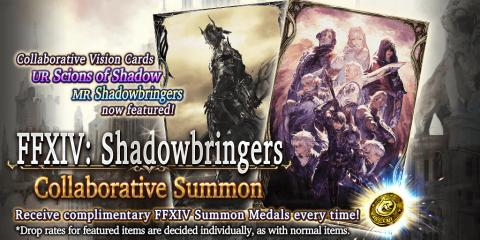 FFXIV: Shadowbringers Collaborative Event Campaigns (Global)