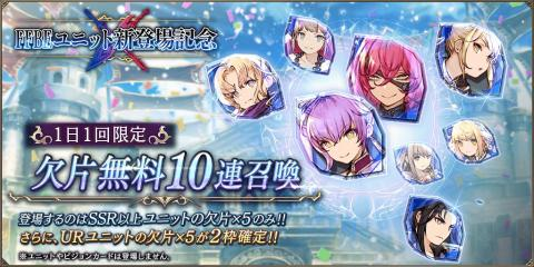 New Units: Sakura & Alim