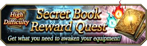 Secret Book Reward Quest: Mace, Bow, Armor