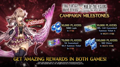 FFBE x WOTVFFBE Release Campaign