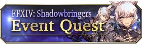 Final Fantasy XIV: Shadowbringers Collaborative Event (Global)