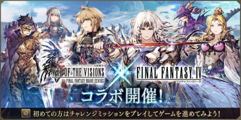 FFVI Collaboration